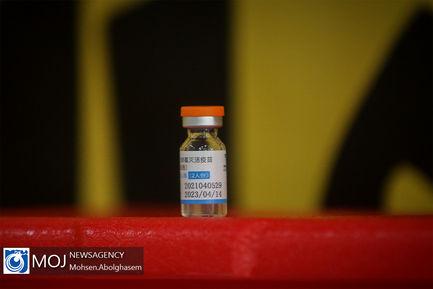 بازگشایی اولین مرکز واکسیناسیون تجمیعی کرونا در غرب تهران