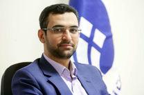 وزیر ارتباطات به کرمان سفر می کند