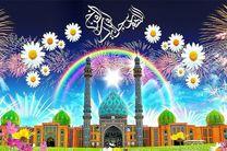 اجرای ویژه برنامه اجتماع منتظران در 60 امامزاده شاخص استان اصفهان