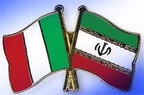 همکاری ایران و ایتالیا و تاثیر آن در احیای بناهای تاریخی