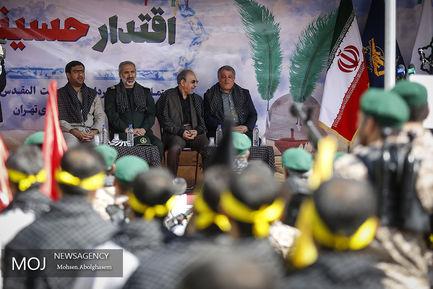 همايش بسيجيان شهرداری تهران