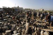 یمن در آستانه یک فاجعه انسانی بزرگ