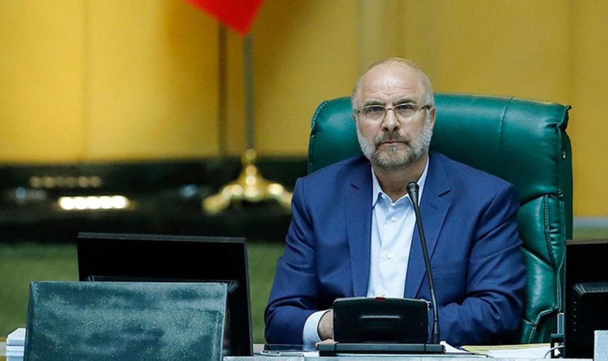 آغاز نشست غیر علنی مجلس برای بررسی لایحه بودجه ۱۴۰۰