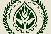 نظام مهندسی کشاورزی یزد پیشتاز کشور در خدمات الکترونیک و امور اراضی