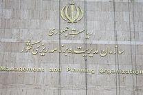 سازمان مدیریت و برنامه ریزی شایعه اختصاص پاداش های میلیاردی را تکذیب کرد