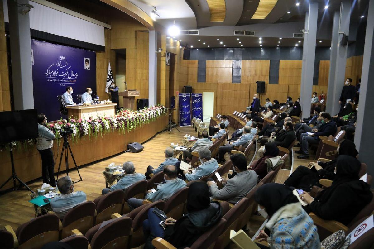 برگزاری نشست خبری مدیرعامل فولاد مبارکه با اصحاب رسانه