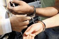 دستگیری شکارچی متخلف در آران و بیدگل