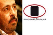 محمد آفریده مشاور عالی کارگردانان سینمای مستند شد