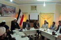 برگزاری ستاد بزرگداشت هفته دفاع مقدس در حاجی آباد