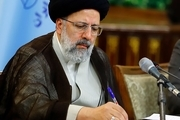 موافقت رئیس قوه قضائیه با آزادی 58 زندانی دیون مالی