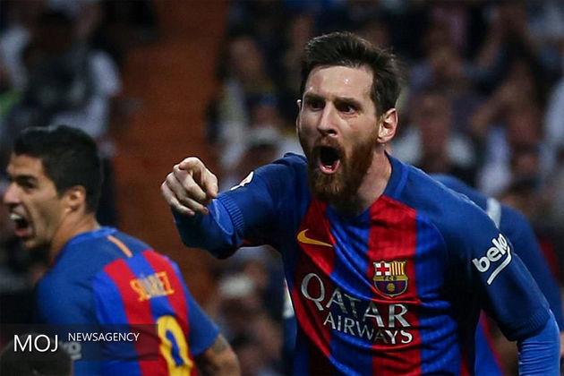 مسی در ترکیب آرژانتین خواهد بود