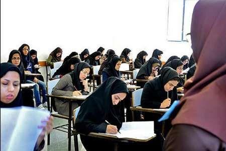 کنکور داوطلبان گروه زبانهای خارجی آزمون سراسری 96 آغاز شد