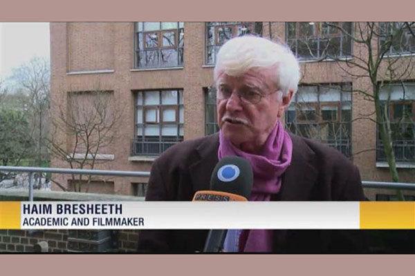 پخش برنامه داخل اسرائیل از پرس تی وی