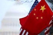چین نسبت به حصول توافق تجاری با آمریکا ابراز امیدواری کرد
