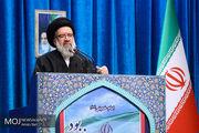خطیب نماز جمعه تهران 4 مرداد 98 مشخص شد