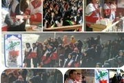 نواخته شدن زنگ انقلاب توسط اعضاء جوانان جمعیت هلال احمر اصفهان