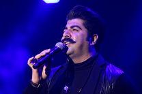 اجرای ارکستر ملی ایران و بهنام بانی در روز اول جشنواره