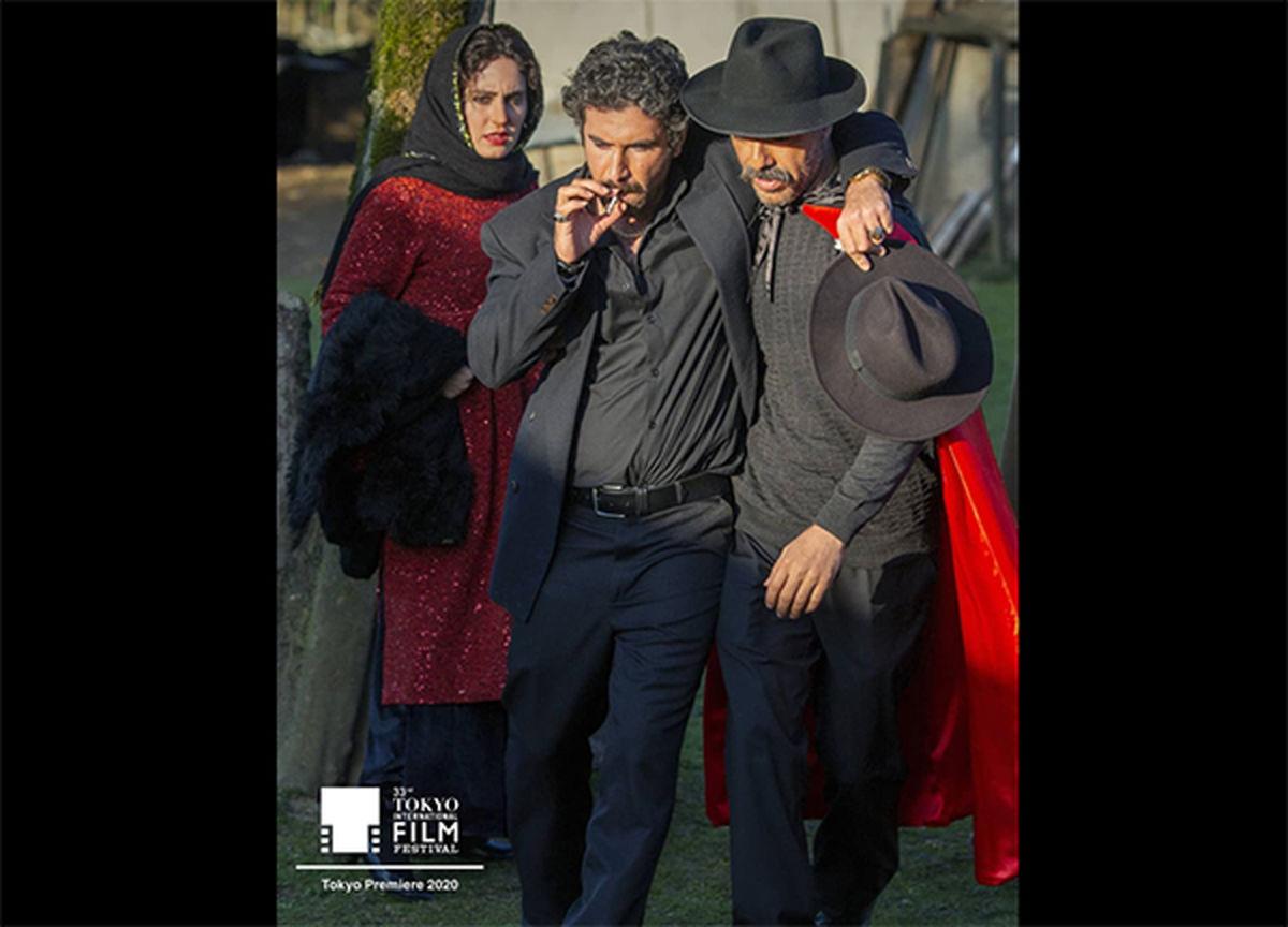 حضور فیلم سینمایی «تیتی» در فستیوال «مینیاپولیس» آمریکا