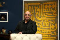 عبدالحمید قدیریان مهمان امشب برنامه کتاب باز سروش صحت