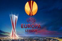 زمان قرعه کشی لیگ اروپا مشخص شد