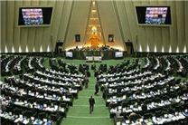 حضور قالیباف و رئیسی در فراکسیون ولایی مجلس