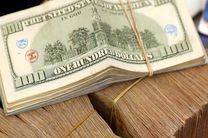قیمت ارز در بازار آزاد 23 مرداد/ دلار 10712 تومان شد