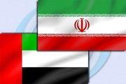 امارات چند تن را به ارتباط داشتن با ایران متهم کرد