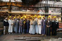 ده ها ذوب آهن به دست ذوب آهنی ها ساخته شد