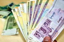 طرح بخشودگی جرایم بانک عامل حوزه مسکن تمدید شد