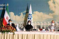 رسالت اتاق بازرگانی اصفهان تیم سازی و جریان سازی اقتصادی است