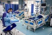 بستری شدن 64 بیمار جدید کرونایی در منطقه کاشان / مرگ 7 بیمار