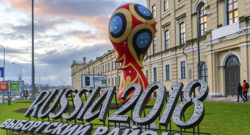 داستان ادامه دار مسافران جام جهانی و مشکل ارز مسافرتی/ جولان 100 دلاری برخی آژانس های مسافرتی برای اخذ ویزا