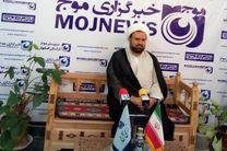 بازدید مدیرعامل دارالقرآن اهل بیت خمینی شهر از دفتر خبرگزاری موج