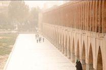 هوای اصفهان برای گروههای حساس در شرایط ناسالم قرار گرفت