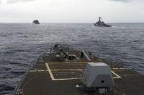 اعتراض چین به عملیات یک کشتی آمریکایی در دریای چین جنوبی