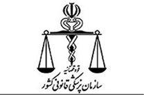 مراجعه ۹۱هزار و۸۰۰تهرانی به دلیل نزاع به پزشکی قانونی
