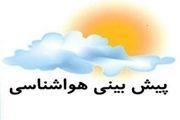 پیش بینی وضعیت جوی تهران تا ۷ مرداد ۹۹/ وزش باد شدید در نوار شرقی کشور