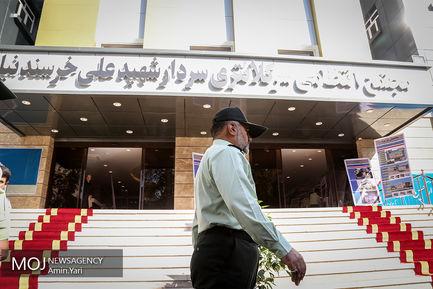 افتتاح مجتمع خدمات انتظامی تجریش