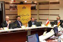 اجلاس سرمایه گذاری شرکت های اتریشی در اصفهان برگزار شد