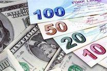 قیمت آزاد ارز در بازار تهران 25 فروردین 98/ قیمت دلار اعلام شد
