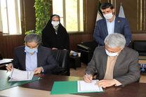 امضاء تفاهم نامه بین اداره کل آموزش فنی و حرفه ای استان اصفهان و سازمان عمران زاینده رود