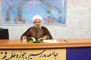 جایگاه کشور در چهل و یکمین سالگرد پیروزی انقلاب اسلامی را پیدا کنیم