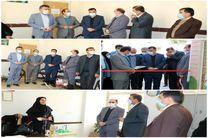 افتتاح 23 مرکز مشاوره و سی امین مهد کودک در شهرستان نجف آباد