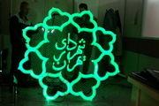 محسن مجدآبادی جانشین معاون خدمات شهری و محیط زیست شد
