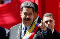 ونزوئلا آمریکا را به مهندسی کودتا متهم کرد