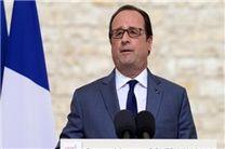 اولاند: فرانسه به طور خستگیناپذیر به مبارزه با تروریسم ادامه خواهد داد