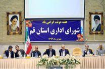 کابینه قوی دولت تدبیر و امید فرصت حضور باثبات و مقتدرانه را خواهد داشت