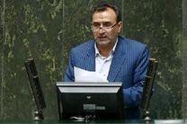 پیوستن ایران به CFT کاملا برخلاف امنیت ملی و اصل ۱۵۳ قانون اساسی است