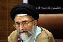 پیام تسلیت وزیر اطلاعات در پی درگذشت سرلشکر فیروزآبادی
