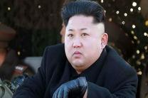 کرهشمالی آماده انجام آزمایش اتمی جدید است